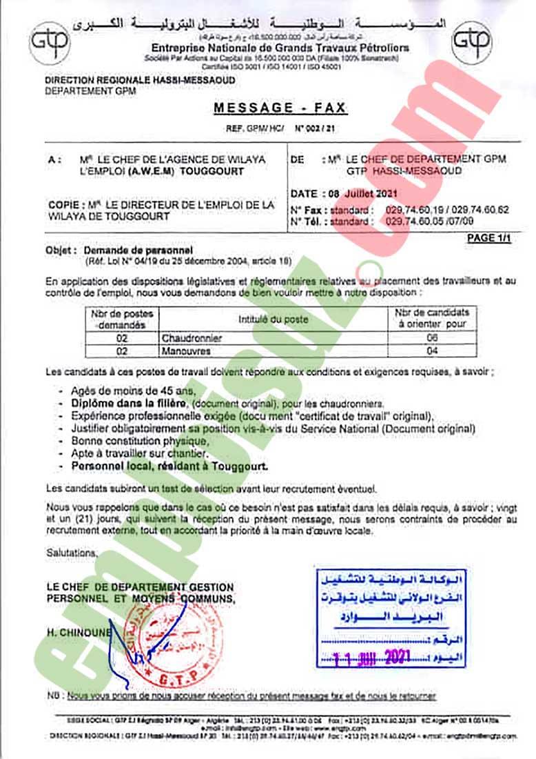 سوناطراك توظيف 04 مناصب بالمؤسسة الوطنية للأشغال البترولية الكبرى جويلية 2021